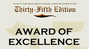 Certificate of the Award of Excellence